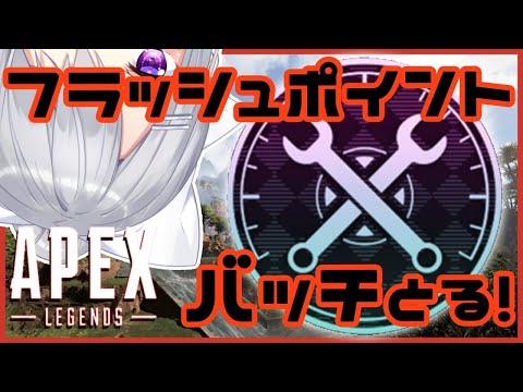 【APEX】えるすたああああああああ楽しも!【にじさんじ / 樋口楓 / 勇気ちひろ / える】