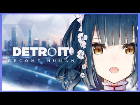 【Detroit: Become Human】私が決める、私だけの物語 #3【にじさんじ/山神カルタ】