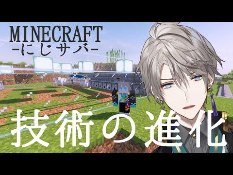 【 Minecraft 】トラップつくりたいの気持ち【甲斐田晴/にじさんじ】