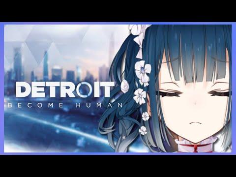 【Detroit: Become Human】私が決める、私だけの物語 #終【にじさんじ/山神カルタ】