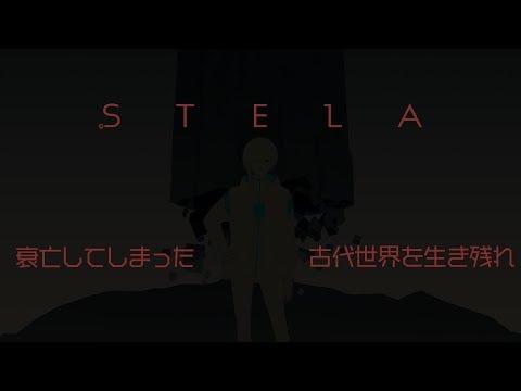 【Stela】退廃的な世界で生きる、死にゲー横スクロールアクション【黛 灰 / にじさんじ】