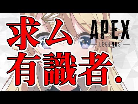 【APEX / PS4】0から始めるAPEX生活 ~PS4編~【にじさんじ/東堂コハク】