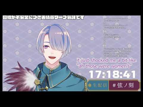 [ENG SUB] Genzuki talking about clothes [Genzuki Tojiro/Nijisanji]