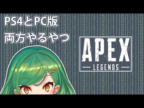 「【APEX】上手くなりたあああい【にじさんじ/北小路ヒスイ】」