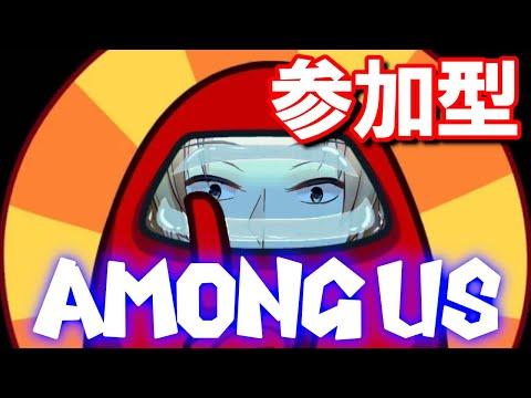 【AmongUs】視聴者参加型でAmongUsやるぜぇえええ!!!│AmongUs【神田笑一/にじさんじ 】