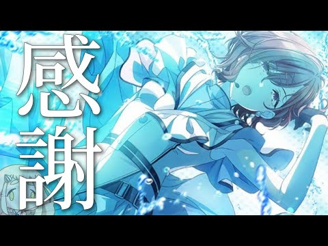 【シャニマス】限定樋口円香さんを絶対にお迎えする【町田ちま/にじさんじ】