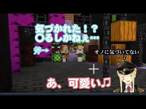 【人狼×RPG】 プレミしたと焦る人狼アルスと通りすがっただけの村人ルイス【#にじワイテ】