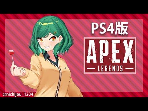 【APEX】ガスおじのガチガス【にじさんじ/北小路ヒスイ】