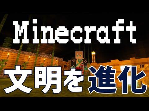 【 Minecraft 】おうちのまわりを綺麗にしよう【甲斐田晴/にじさんじ】