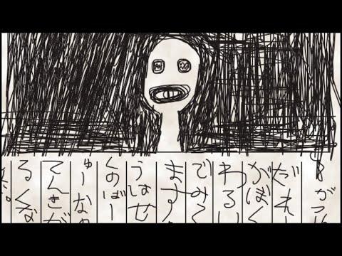 とある子供の描いた絵にっきが怖すぎる・・・。【にじさんじ/エクス・アルビオ】