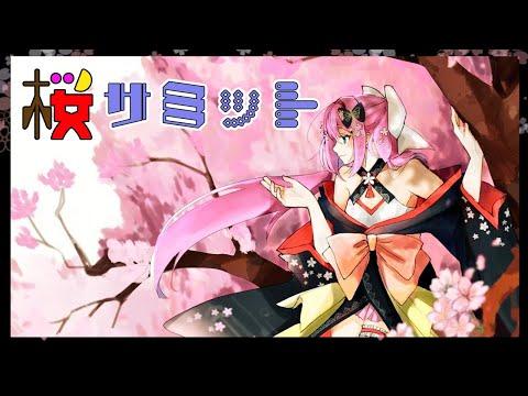 【雑談】桜サミット【にじさんじ/桜凛月】