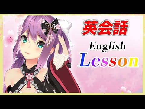 【英語の勉強】ENGLISH LESSON!!【にじさんじ/桜凛月】