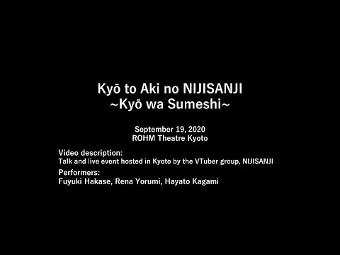 【Digest Video】Kyō to Aki no NIJISANJI ~Kyō wa Sumeshi~<For JLODlive>