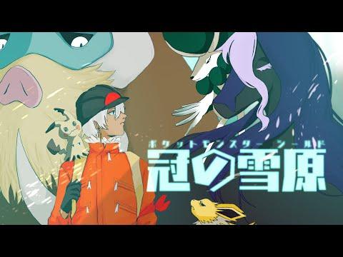 【ポケモン剣盾】IQ200ランクマッチ【にじさんじ/イブラヒム】