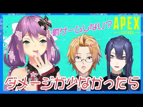 【APEX】神田くん&ケイ・ナガオ とランク!【にじさんじ/桜凛月】