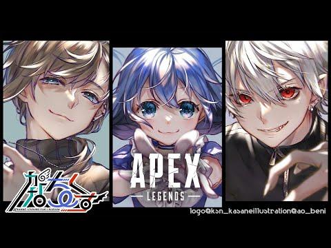 APEX  |CRカップ本番!!勝つぞ~!! ※遅延あり。【にじさんじ/叶】