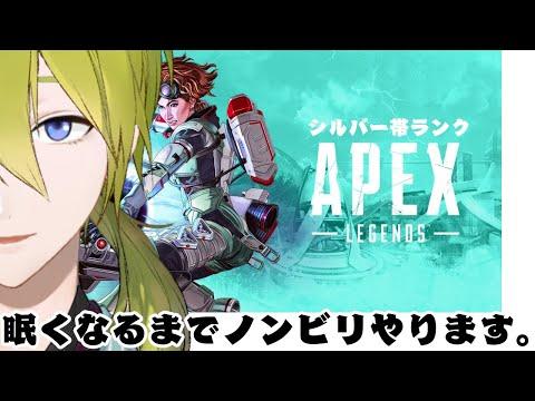 【APEXランク】シルバー抜けたい【にじさんじ/渋谷ハジメ】