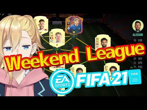 【FIFA21】週末はサッカーじゃ!!!ウィーケンじゃ!!!!!【成瀬鳴/にじさんじ】