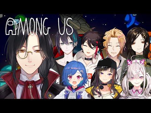 【Among Us コラボ】#Niji_AmongUs 突発参加でぶちかます【シェリン/にじさんじ】