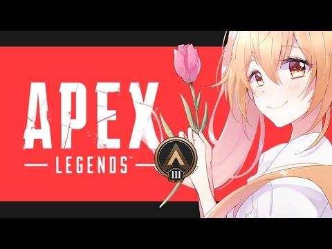 【APEX】初心者ブロンズ3からはじめます【にじさんじ/家長むぎ】