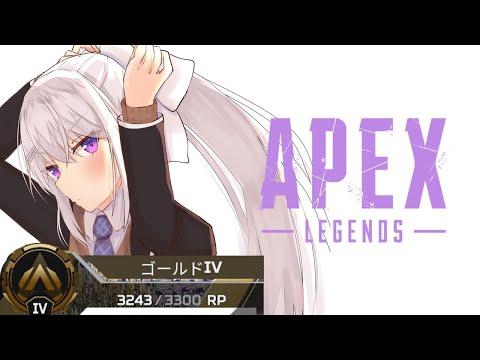 【APEX】ランクゴールド・WM使う日【にじさんじ / 樋口楓】