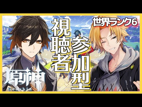 【原神】厳選の夢は終わらねぇ!!!│- Genshin Impact – 【神田笑一/にじさんじ 】