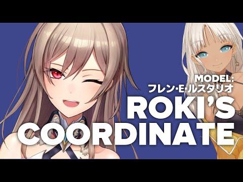 ROKI'SCOORDINATE ver.フレン・E・ルスタリオ【にじさんじ/轟京子】