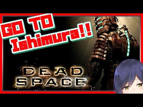 01:【DEAD SPACE】2508年。しずりん宇宙へ行く!【にじさんじ/静凛】