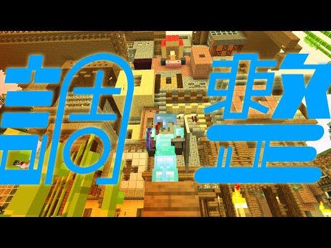 【Minecraft】まななつハウス調整【 来栖夏芽/にじさんじ】