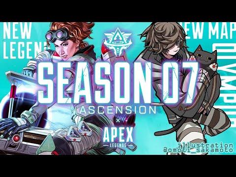APEX  |シーズン7開幕!新MAP!オクタン強化!新レジェンド!【にじさんじ/叶】