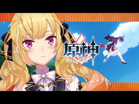 【原神/Genshin】トワリンVS狼VS鷹宮 本日のクエを添えて【にじさんじ/鷹宮リオン】