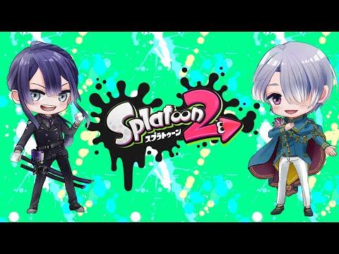 【Splatoon2】Apexやりすぎたんだけどこのゲームすぐリスポーンできるってまじ?【弦月藤士郎/長尾景/にじさんじ】