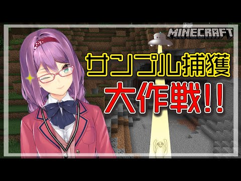 【minecraft】生物捕獲大作戦!!  part2  #320【にじさんじ/桜凛月】
