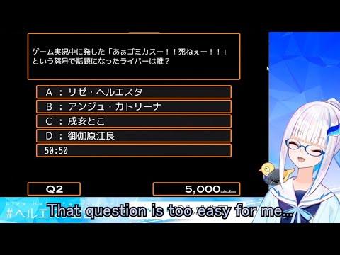 【Eng Sub】Lize Helesta tries to impersonation of Gibara【#LizeHelesta】【#OtogibaraEra】【#Nijisanji】