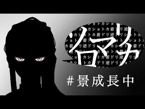【マリオカート8DX】対人戦まで行きたい【長尾景/にじさんじ】