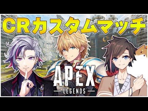 【APEX】勝つ【にじさんじ/エクス・アルビオ】