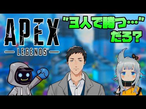 【Apex Legends】CRカップ カスタム練習3日目~NFNF~【にじさんじ/社築】