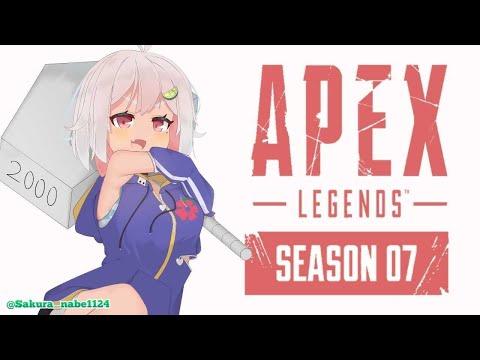 【Apex Legends】大会出ることになった金色朝活ぺクス(ソロランク)【APEX】【PC/PAD】【葉山舞鈴/にじさんじ】