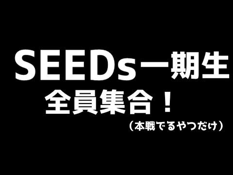 【マリカ8DX】 社コウ桃築で特訓→ソロ練習