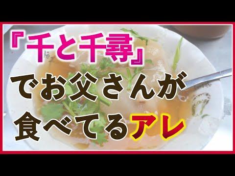【お料理【にじさんじフミ】