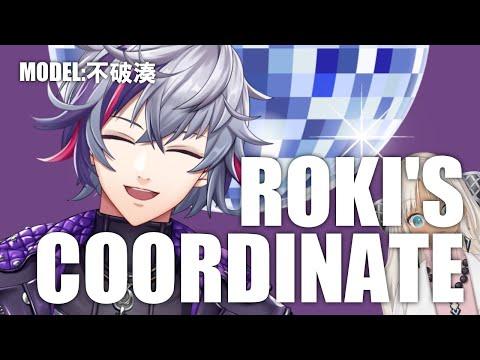 ROKI'SCOORDINATE ver.不破湊【にじさんじ/轟京子】