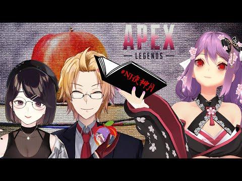 【APEX】チーム練習!【にじさんじ/桜凛月】