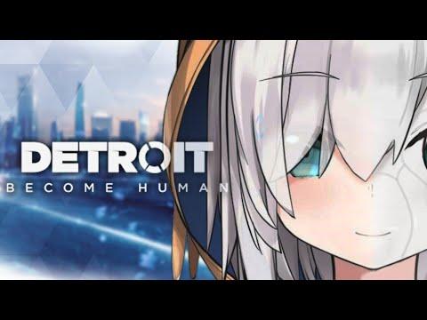 【Detroit: Become Human】情報を遮断し続け1年以上温めたデトロイト【アルス・アルマル/にじさんじ】