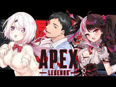 【APEX】ランクしながらチーム名考えなくちゃね【夜見れな/椎名唯華/社築/にじさんじ】