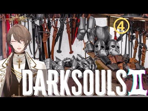 【DARKSOULSⅡ】キルファッションリーダー、加賀美【にじさんじ/加賀美ハヤト】