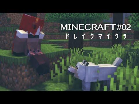 【minecraft】この世界すべてわしのもの #02【にじさんじ/ドーラ】