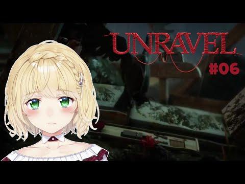 【Unravel】アルバムを埋めよう06 【にじさんじ/鈴谷アキ】