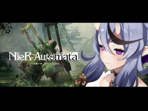 【 NieR:Automata #01 】一周目 / これは呪いか、それとも罰か。【 竜胆尊 / にじさんじ 】
