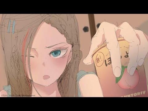 【雑談】気の抜けた炭酸と深夜のワンルーム【 来栖夏芽/にじさんじ】