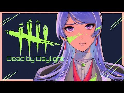 【Dead by Daylight】あの双子……、覚えてろよ……。(全然来ない)【弦月藤士郎/にじさんじ】